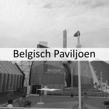 Belgisch Paviljoen Expo 2015 Milaan